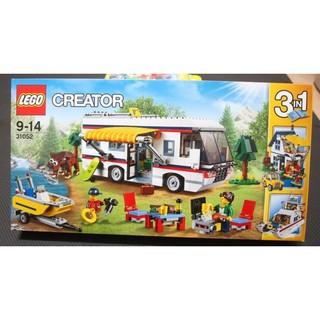 全新現貨 樂高積木 LEGO  3合1創作系列  31052 度假露營車