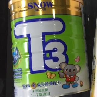 雪印T3奶粉 900g