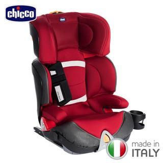 Chicco Oasys 2 3 FixPlus 安全汽車汽座共五色板橋~uni