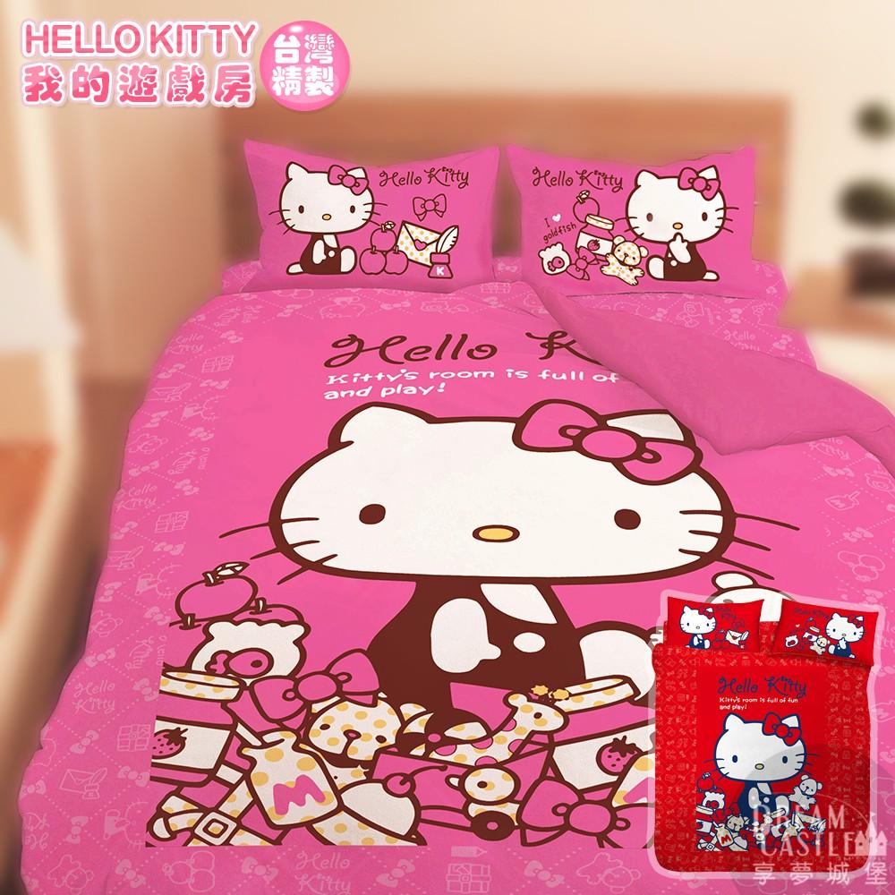 床包兩用被套組-HELLO KITTY 我的遊戲房-粉.紅-單人雙人加大【享夢城堡】正版卡通授權MIT台灣精製