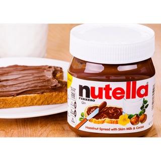 Nutella(能多益)600g