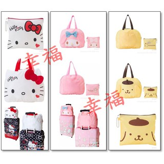 商品:san-rio 新款折疊包kitty melody 布丁狗便攜行李袋旅行包