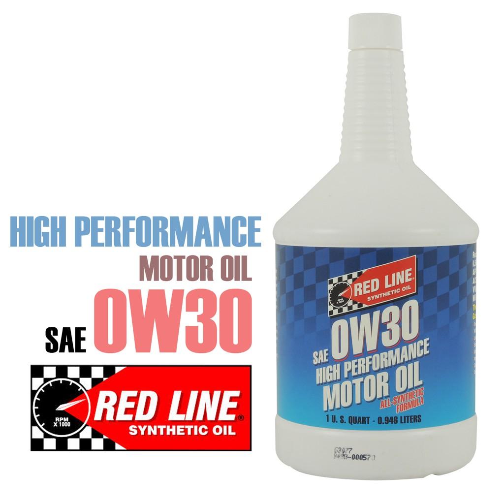 郊油趣 美國 RED LINE 0w30 酯類 全合成 機油 0W-30 紅線