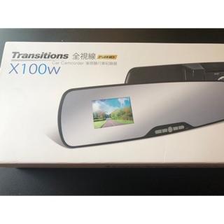 全視線 X100w 行車記錄器 有停車監控 1080