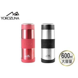 Yokozuna 橫鋼316大容量保溫&保冷杯 600ml