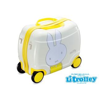 日本代購  Litrolley (現貨) Miffy兔 / 迪士尼 冰雪奇緣 兒童專用行李箱 18L大容量  免運費
