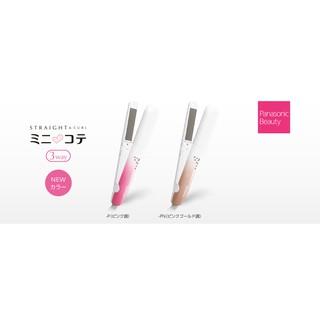 現貨日本Panasonic EH-HV24 3WAY 白/粉色 離子夾 直髮捲髮 離直夾 電棒捲