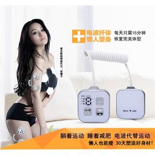 金稻 KD-908電波美體運動機專用 按摩振動懶人甩脂減肥塑身機貼片