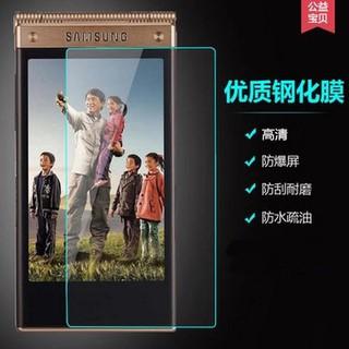 三星W2014鋼化膜 SM-W2014手機內屏貼膜W2014+外屏幕保護膜玻璃膜