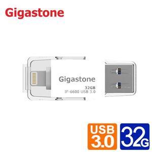 AK艾克資廚 Gigastone IF6600 32G USB3.0 蘋果隨身碟