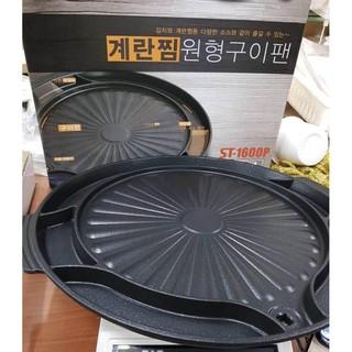 韓國Kitchen Art 新一代夯肉不沾6格烤盤