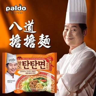 韓國PALDO八道擔擔麵139G 李連福代言 泡麵 單包販售 【樂活生活館】