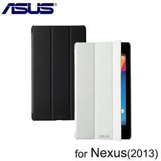 (全新,含稅)華碩 ASUS NEW NEXUS7 原廠專用保護套(灰)