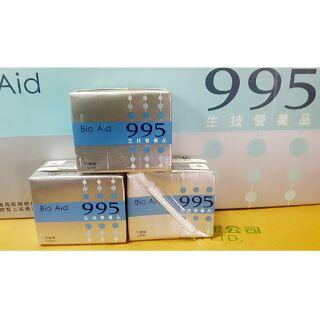 葡眾 995營養液