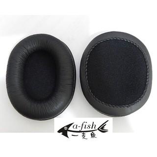 (橢圓%23 002) 通用型耳機套 替換耳罩 可用於 PHILIPS 飛利浦 SHB7000 耳機