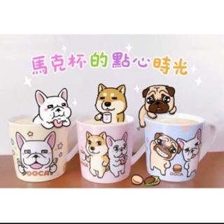 【限量】豆卡 經典 馬克杯
