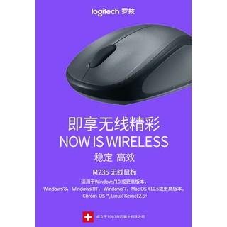 (興隆小鋪)正品 Logitech/羅技M235二代光電無線滑鼠 優聯省電滑鼠
