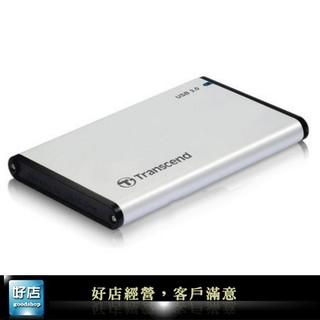 【好店】全新 創見 25S3 硬碟外接盒 usb3 2.5吋 外接盒 SSD外接盒 硬碟盒 SATA
