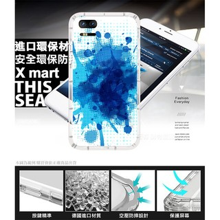 {藍色風暴*防摔空壓軟殼} ASUS 華碩ZenFone 3 Zoom 手機殼 手機套 保護套