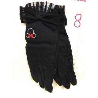 日本製 極美防曬袖套