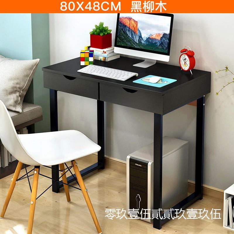 【天天好貨】黑色寬60/80/100/120厚40 52高75cm小型臺式電腦桌學習寫字書桌子