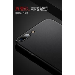 Apple iPhone7 / 8 plus 8plus 磨砂高質感磁吸式超薄保護殼