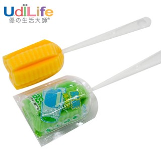 『UdiLife』生活大師 C9291 360度 海綿洗杯刷 奶瓶刷 清潔刷 長柄杯刷 水瓶刷 洗杯刷