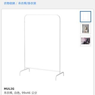 IKEA掛衣架(僅限面交