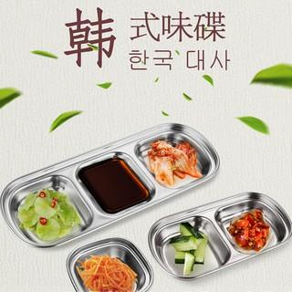 不鏽鋼韓式調味碟  單格/兩格/三格 小菜碟 燒烤碟  醬料碟