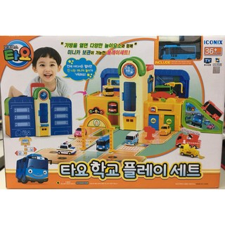 【美國媽咪】 韓國 ICONIX TAYO 小巴士 學校提盒場景組(附一台小車) 禮物 TT72424