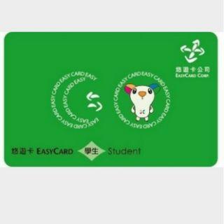 晶片悠遊卡 綠色學生卡 已逾優惠期限 單純悠遊卡使用
