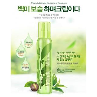 韓嬋綠茶精萃噴霧