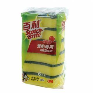 3M 百利 餐廚專用  海綿菜瓜布  (6入)抗菌菜瓜布