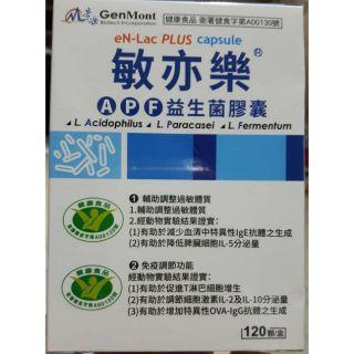 敏亦樂APF益生菌膠囊