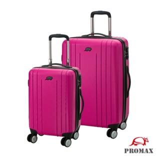 PROMAX 瓦克系列Walker 20吋PC行李箱、登機箱 - 桃紅色 (PA0401K-12)