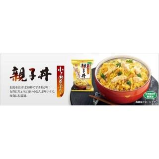 日本預購 ╳ 牛肉丼 親子丼 即食 方便包 調理包 料理包 料理魔法