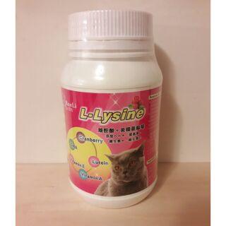 ~PePe~ 百粒 BaeLi 離胺酸+美國蔓越莓 100g,貓咪離胺酸蔓越莓,貓咪營養品