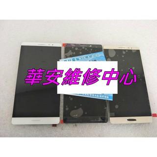 手機維修/華為 HUAWEI Mate 10 Pro BLA-L29 6吋觸控玻璃破裂 液晶破裂 螢幕玻璃破裂 面板維修
