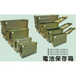 極速HOBBY (免 )電池防爆箱尺寸 密封防爆防火防水彈藥箱電池盒
