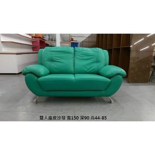 永鑽二手家具 半牛皮雙人沙發 青色雙人座沙發 雙人皮沙發 二手沙發 台中二手家具