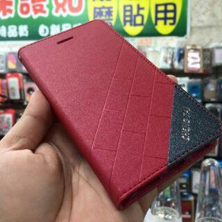 中華電信促銷機 BenQ B506 皮套 磁吸式皮套系列 紅色