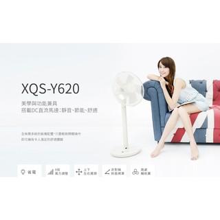 《免運費》日本 ±0 正負零 Y620 電風扇 公司貨