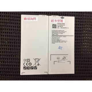 台中快速手機維修 SAMSUNG A7 2016 A710 電池 連工帶料 耗電 不續電 電話洽詢