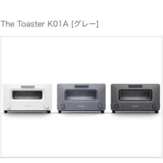 Balmuda 絕美烤土司神器 K01A The Toaster日本原廠現貨白 限定灰 蒸氣 烤麵包機 空運 賣場最低