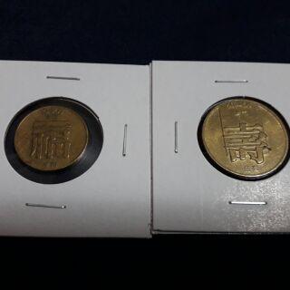 澳門錢幣~吉祥錢(福,壽)兩枚