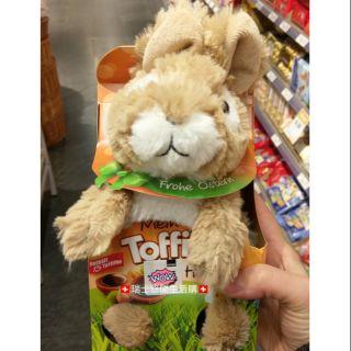 Toffifee 復活節特別款榛果焦糖巧克力+ 超軟毛兔子娃娃