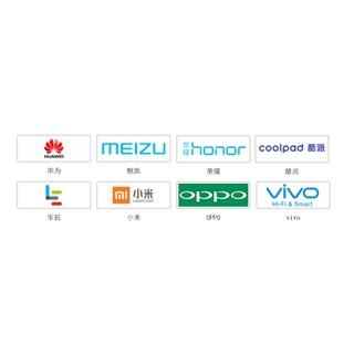 小米、華為、榮耀、樂視、魅族、OPPO、VIVO、酷派等廠牌手機諮詢