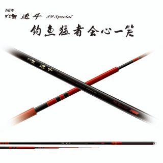 =佳樂釣具=Gamakatsu がま 鯉 速斗 高級鯉 竿 6H-39 Special 亞洲特別版振出 競技手竿