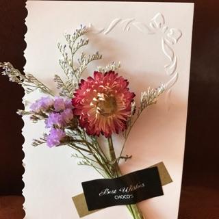 Choco's 全手作 乾燥花卡片+浮雕蝴蝶結造型 畢業禮物禮物、情人禮物首選
