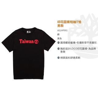 代購 Timberland 男款灰色國家款LOGO短袖T恤 限量
